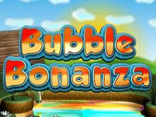 Пузыри – автомат для игры в Vulkan и Stars казино