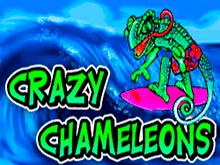 Сумасшедшие Хамелеоны от онлайн-казино